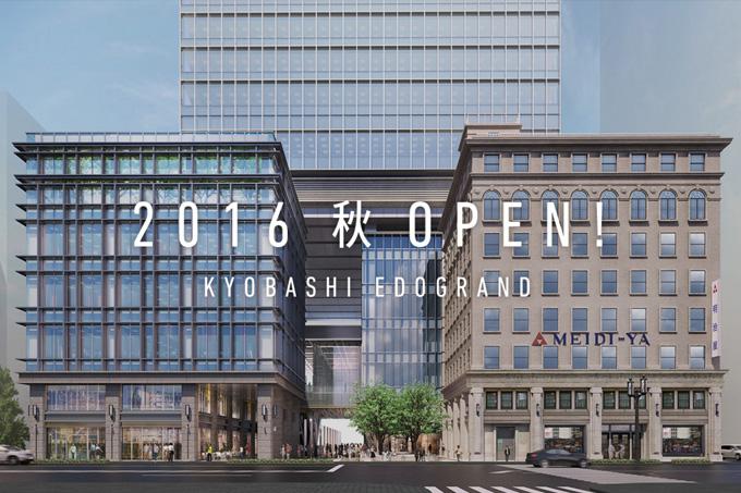 京橋2_680_453
